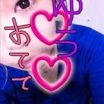 3hebiPu2wd_l.jpg