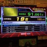ASlch6KpB2_l.jpg