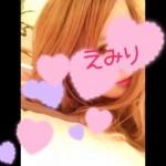 szJYgBigPn_l.jpg