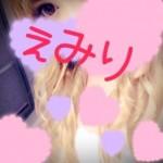 AI71GZQRzA_l.jpg