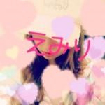 IXT5twR4bi_l.jpg
