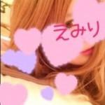 MZQh4AxIHC_l.jpg