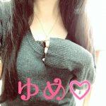 xj0eA4GzYc_l.jpg