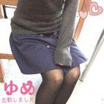 G0xL7d8Fee_l.jpg