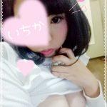 BEMP54wVfr_l.jpg