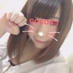 R78eSXZ689_l.jpg