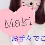 SLmRl4kEjI_l.jpg