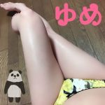 yadBEIen3l_l.jpg