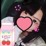 A3Jo4GGXO8_s.jpg
