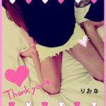 nBlt7ouWiv_l.jpg