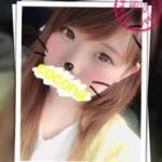 FAuQln8D3x_l.jpg