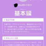 561Y7nTwTj_s.jpg